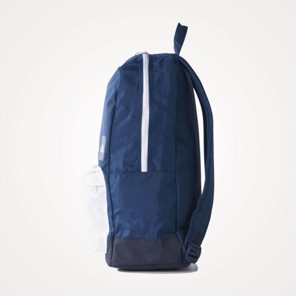 Ruksak školski Adidas Versatile Backpack bok - plavo bijeli