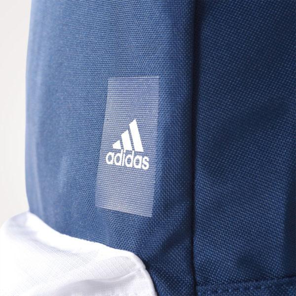 Ruksak školski Adidas Versatile Backpack logo - plavo bijeli