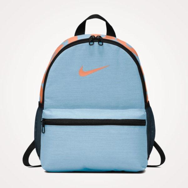 Ruksak Brasilia Just Do It Nike - svijetlo plavi